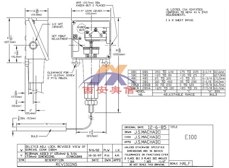 E100-2BSA美国UE低温开关 -84.4-37.8°C 不锈钢毛细管温控器
